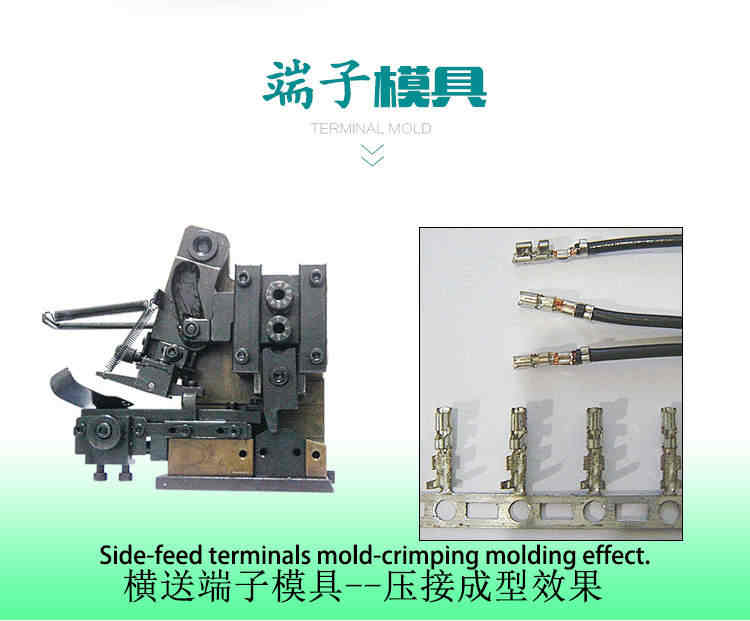 Side-feed terminals mold-crimping molding effect