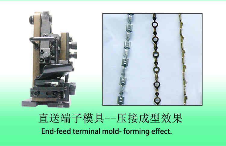 End-feed terminal mold- forming effect