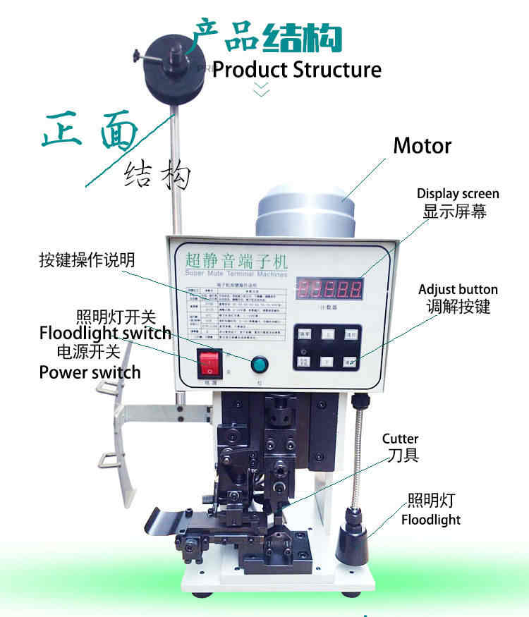Product Structure for termina crimping machine